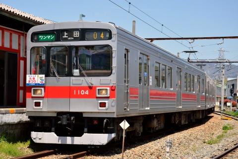 【上田】下之郷電車庫で「第15回丸窓まつり」開催