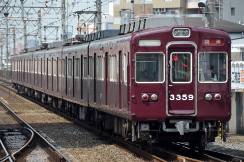 【阪急】3300系3309F 7連化される