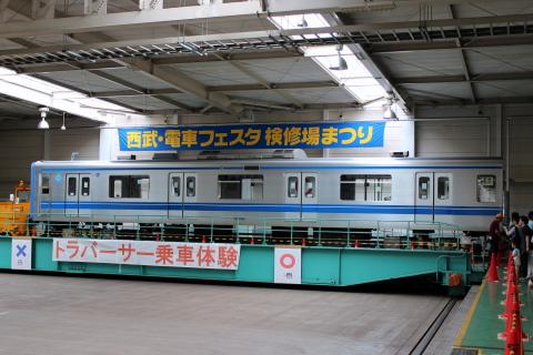 【西武】「西武・電車フェスタ2012 in 武蔵丘車両検修場」開催