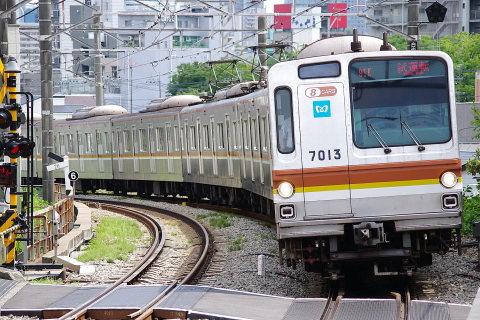 【メトロ】7000系7113F 東横線・みなとみらい線で日中試運転