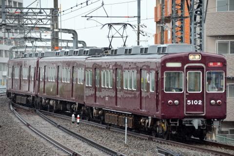 【阪急】5100系5102F 返却回送