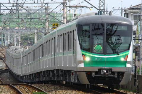 【メトロ】16000系16115F 試運転
