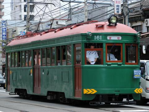 【阪堺】『DREAM TRAIN 出版記念号』運転