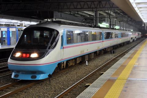 【小田急】20000形20001F(RSE) 臨時回送