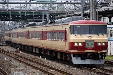 【JR東】185系200番代オオOM08編成 尾久車両センター入場