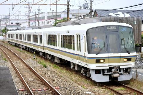 【JR西】221系キトK8編成 吹田総合車両所内試運転