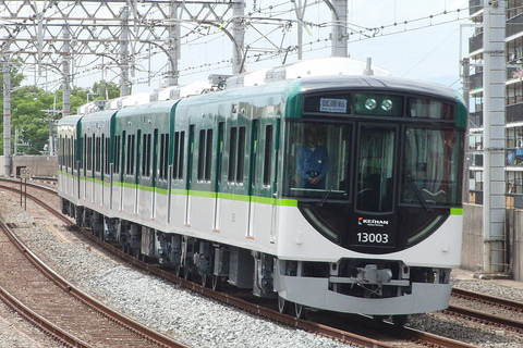 【京阪】13000系13003F 試運転