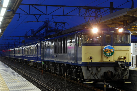【JR東】24系青森車6両使用 「いわて平泉号」運転