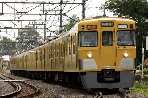 【西武】新宿線系統の分割運用終了