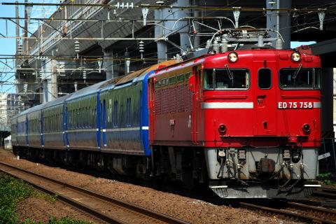 【JR東】「いわて平泉号」客車返却回送