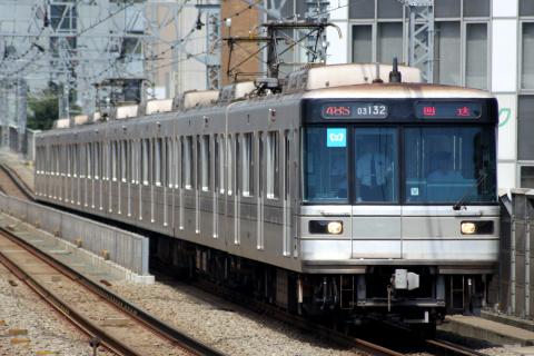 【メトロ】03系03-132F 鷺沼工場入場