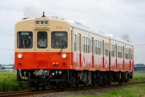 【関鉄】キハ310形313+314号(旧塗装編成) 試運転