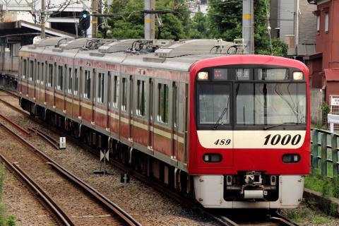 【京急】新1000形1489編成 大師線入線