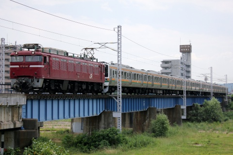 【JR東】211系2000番代元チタN56+N57編成 福島へ疎開配給
