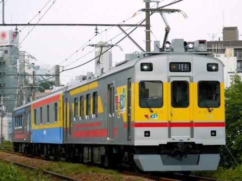 【東急】7500系『TOQi』 サヤ7590組込み検測実施