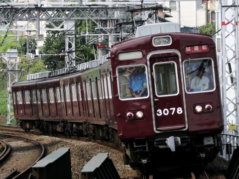 【阪急】3000系3078F 本線試運転実施