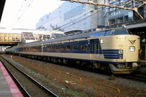 【JR東】583系秋田車使用 天理臨運転