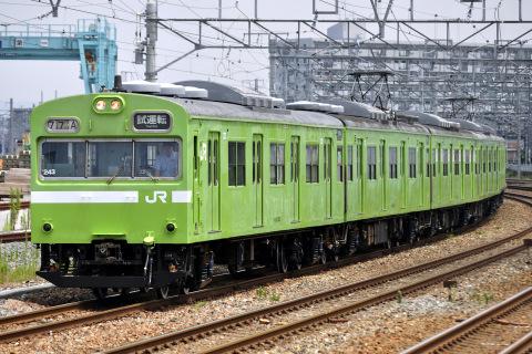【JR西】103系NS619編成 本線試運転