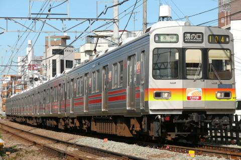 【東急】8090系/8590系8691F 運用離脱