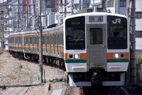 【JR東】211系2000番代チタN58+N59編成 田町車両センターへ回送