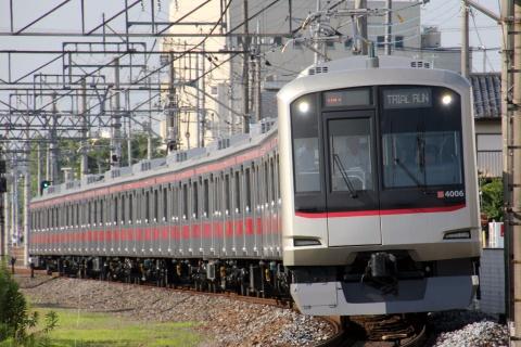 【東急】5050系4106F 東上線で日中試運転
