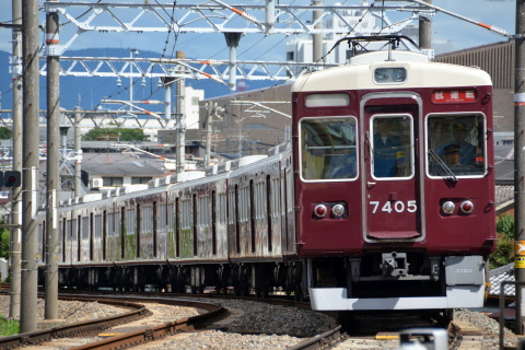 【阪急】7300系7305F 千里線で日中試運転