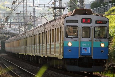 【東急】8500系8614F 『伊豆のなつ号』運転開始