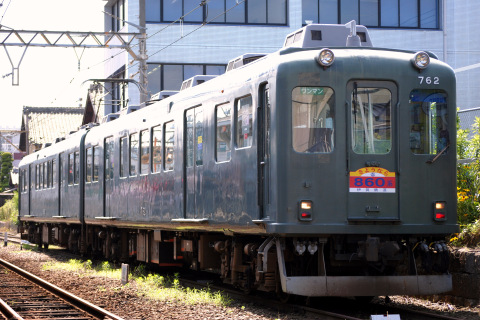 【伊賀鉄道】860系さよなら運転