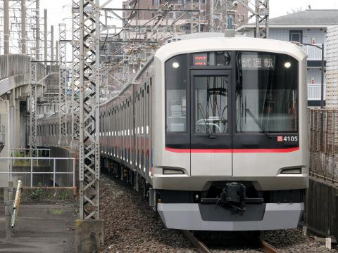 【東急】5050系4105F 東上線試運転実施