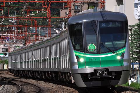 【メトロ】16000系16114F 小田急線内試運転