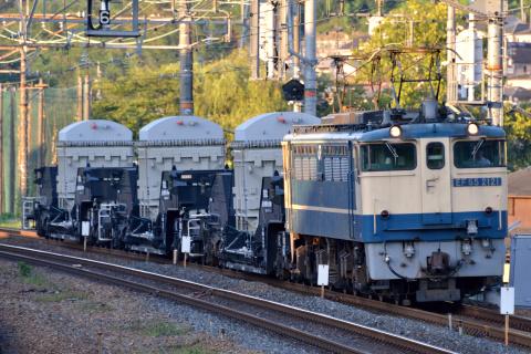 【JR貨】シキ1000形3両使用の特大貨物輸送実施
