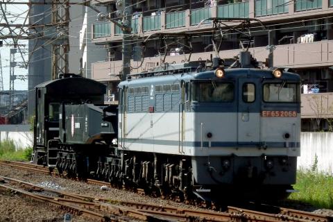【JR貨】シキ850形 川崎へ返却