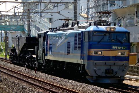 【JR貨】シキ611B1 泉へ回送