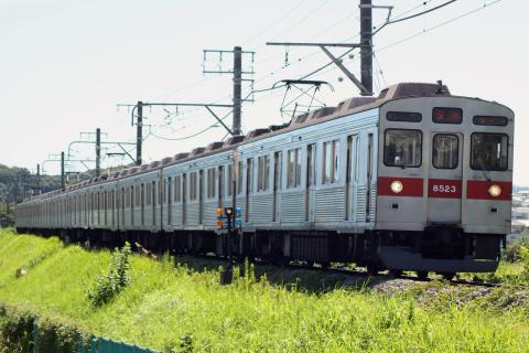 【東急】8500系8623F 長津田車両工場入場