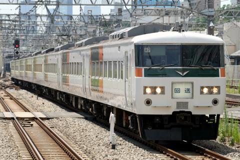 【JR東】185系チタA7編成 大宮総合車両センター出場