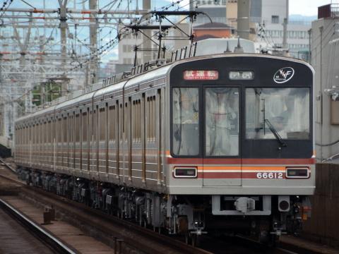 【大市交】66系66612F 出場試運転