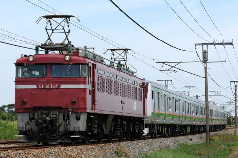 【JR東】E233系タカD07編成 配給輸送