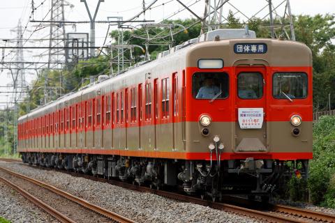 【東武】8000系8111F使用 団体臨時列車運転