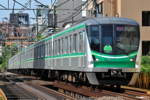 【メトロ】16000系16109Fが小田急線新宿駅に入線