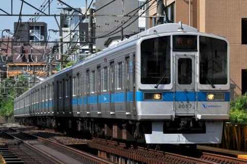【小田急】2000形2057F使用の臨時準急運転
