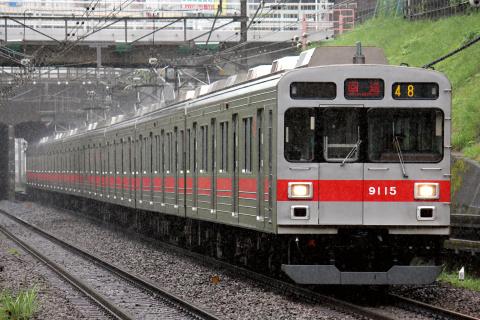【東急】9000系9015F 長津田車両工場入場