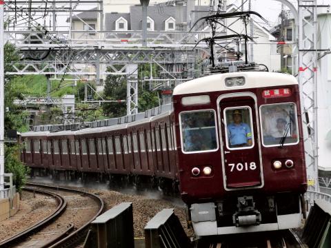 【阪急】7000系7018F 試運転