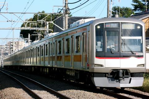 【東急】東急5050系4104F 西武線・東京メトロで先行営業運転開始