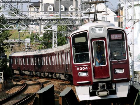 【阪急】9300系9304F 試運転