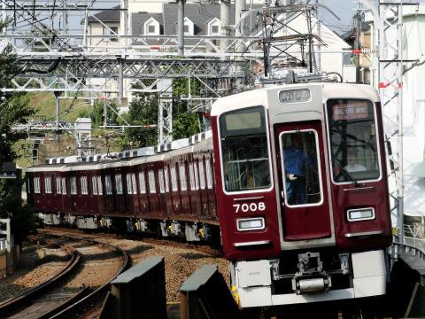 【阪急】7000系7008F 出場試運転