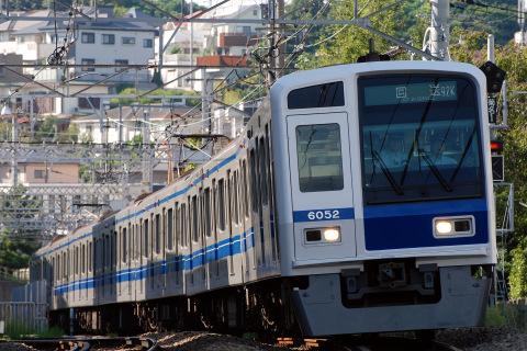 【東急】東急東横線で西武6000系10両 日中試運転