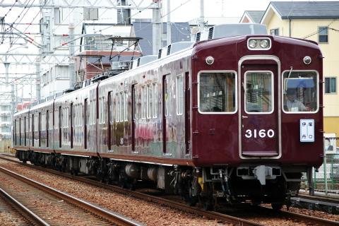 【阪急】3100系3159F・3160F 看板が新調される