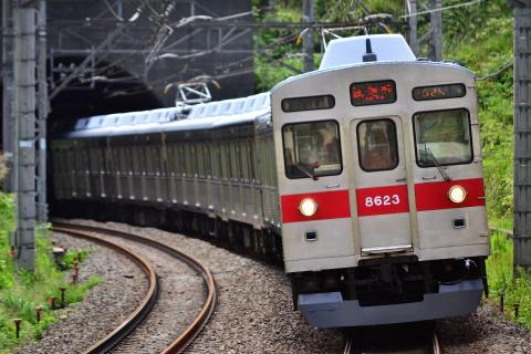 【東急】8500系8623F 長津田車両工場出場・試運転