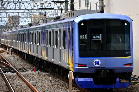 【横高】横浜高速鉄道Y500系Y515F 副都心線内試運転