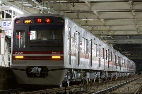 【新京成】N800形N838編成 印旛車輌基地から自走回送